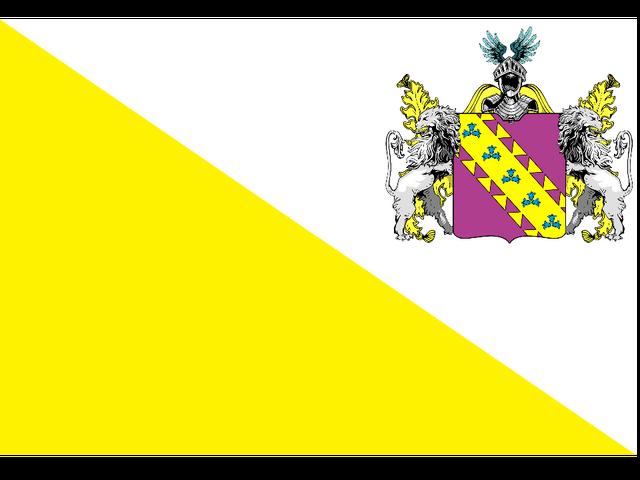 File:Zimlandianarmedforcesflag.png