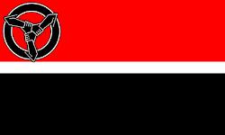File:AlenianShockTrooperFlag.png