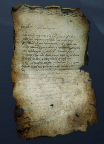 File:TatteredNote.png