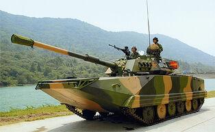 Type63 01