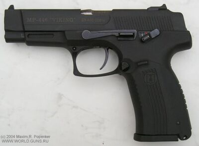 Mp-446-1