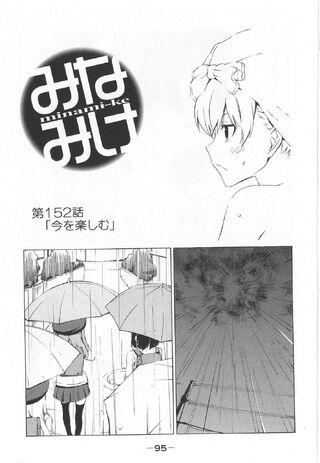 Minami-ke Manga Chapter 152