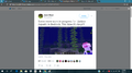 Thumbnail for version as of 10:09, September 4, 2015