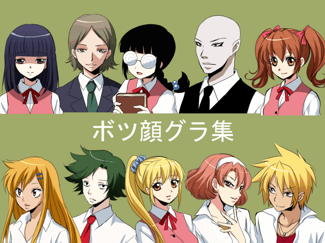 Onigawara | Misao Wiki | Fandom powered by Wikia