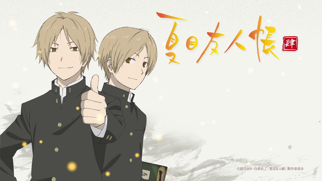 Image - Natsume and madara in human form.png | Miyanlove ...  Image - Natsume...