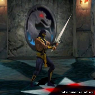 File:Long sword01.jpg