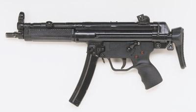 File:Machine Gun.jpg