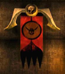 File:Kahn Guard banner.png