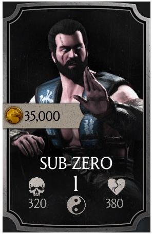 File:Sub Zero 1.png
