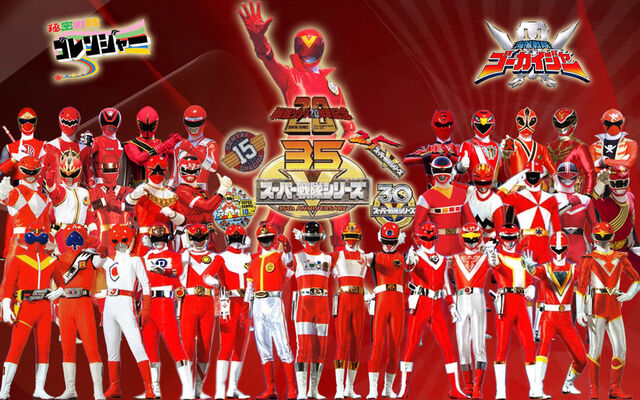 File:Super sentai 35th anniversary by blakehunter-d3cwj7c.jpg