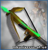 File:Plasma crossbow01.jpg