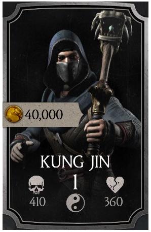 File:Kung Jin 1.png
