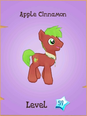 File:Apple Cinnamon Store locked.png