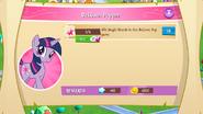 Balloon Popper tasks