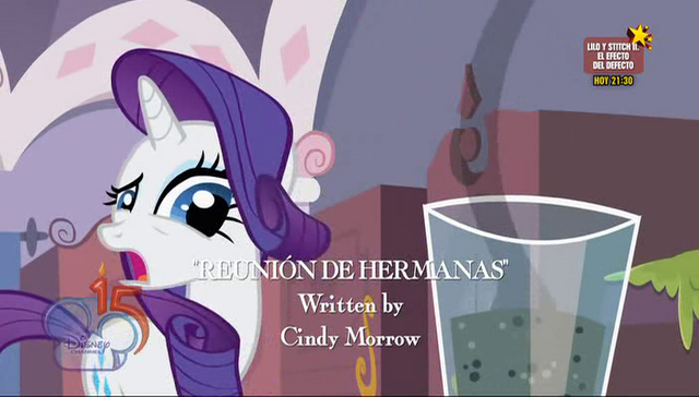 File:S2E5 Title - Spanish (Spain).png