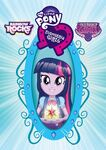 My Little Pony Equestria Girls Three Movie Gift Set