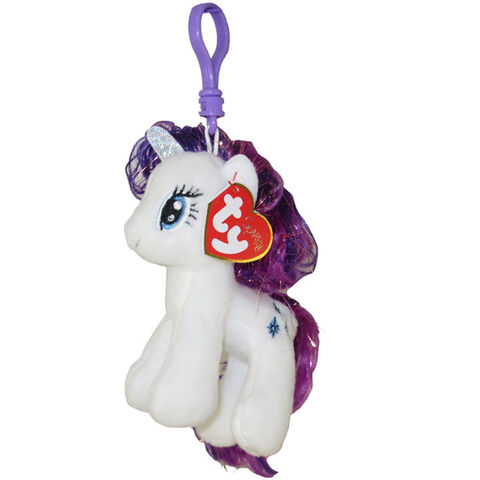 File:Rarity Ty Beanie Baby Tinsel keychain.jpg