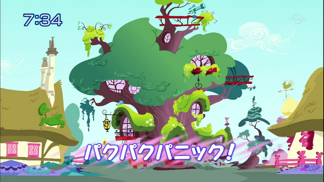 File:S1E10 Title - Japanese.png