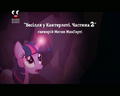 Thumbnail for version as of 23:11, August 23, 2015
