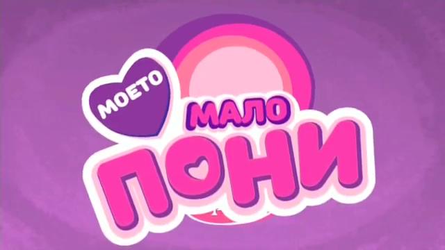 File:Macedonian Show Logo (Promo).png
