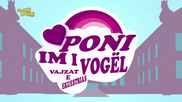 File:My Little Pony Equestria Girls Logo - Albanian.png