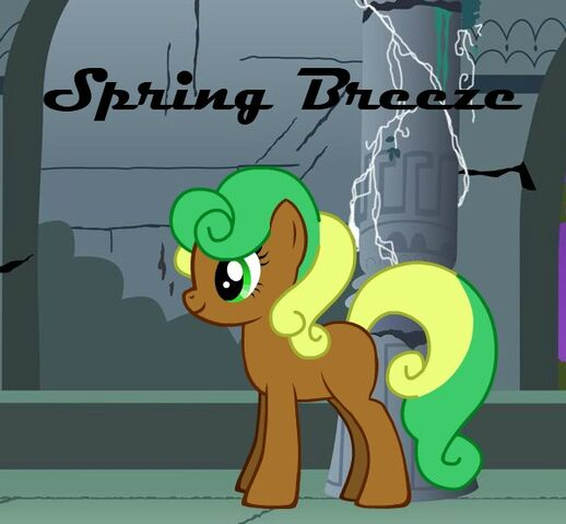File:FANMADE Spring breeze.jpg