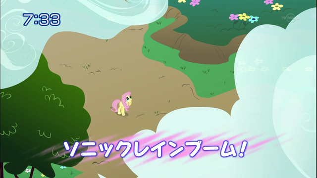 File:S1E16 Title - Japanese.png
