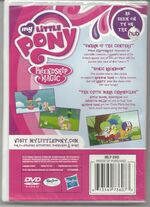 Adventures in Ponyville DVD back