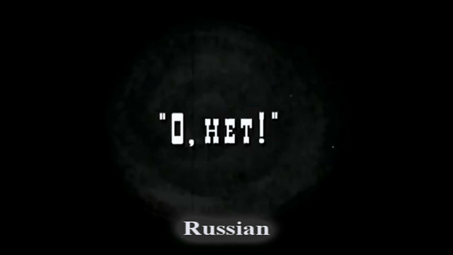 File:Oh goodness! S2E24 - Russian.png