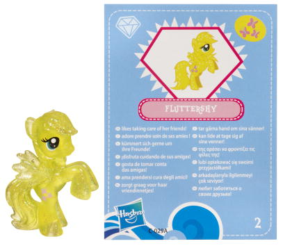 File:Mystery pack 4 Fluttershy.jpg
