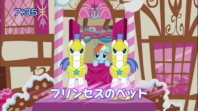 File:S1E22 Title - Japanese.png