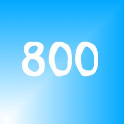 File:Quiz 800.png