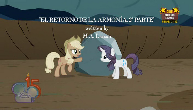 File:S2E2 Title - Spanish (Spain).png