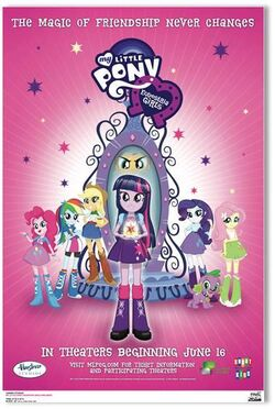 Equestria Girls second movie poster.jpg