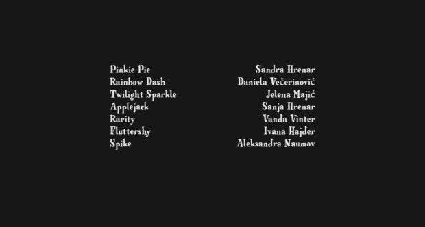 File:End Credits - Croatian (DVD).png