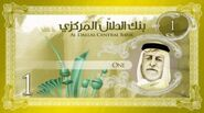 Al-dallal note 1