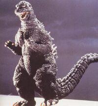 Godzilla 1984