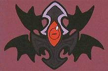DemonCrest