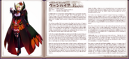 Vampire book profile