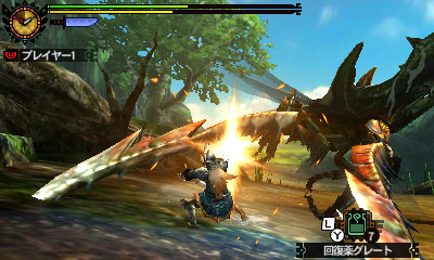 File:MH4U-Seltas Screenshot 001.jpg
