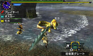 MHGen-Ludroth Screenshot 001