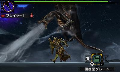 File:MHGen-Kushala Daora Screenshot 006.jpg