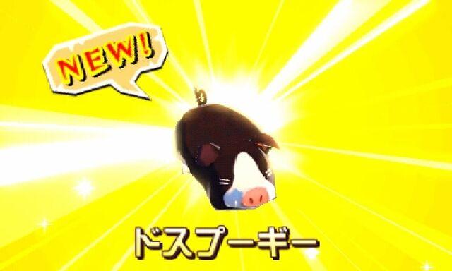 File:MHST-Great Poogie Screenshot 001.jpg