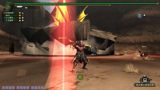 File:FrontierGen-Rukodiora Screenshot 005.png