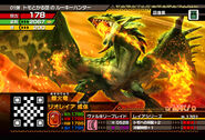 MHSP-Rathian Adult Monster Card 001