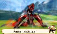 MHST-Molten Tigrex Screenshot 005