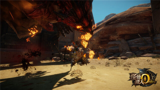 File:MHO-Rathalos Screenshot 005.jpg