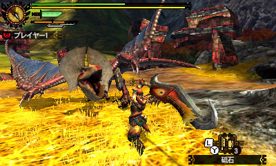 File:MH4U-Yian Kut-Ku Screenshot 004.jpg