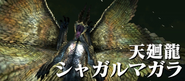 MHGen-Shagaru Magala Screenshot 001