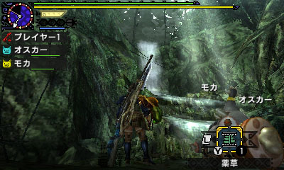 File:MHGen-Verdant Hills Screenshot 003.jpg